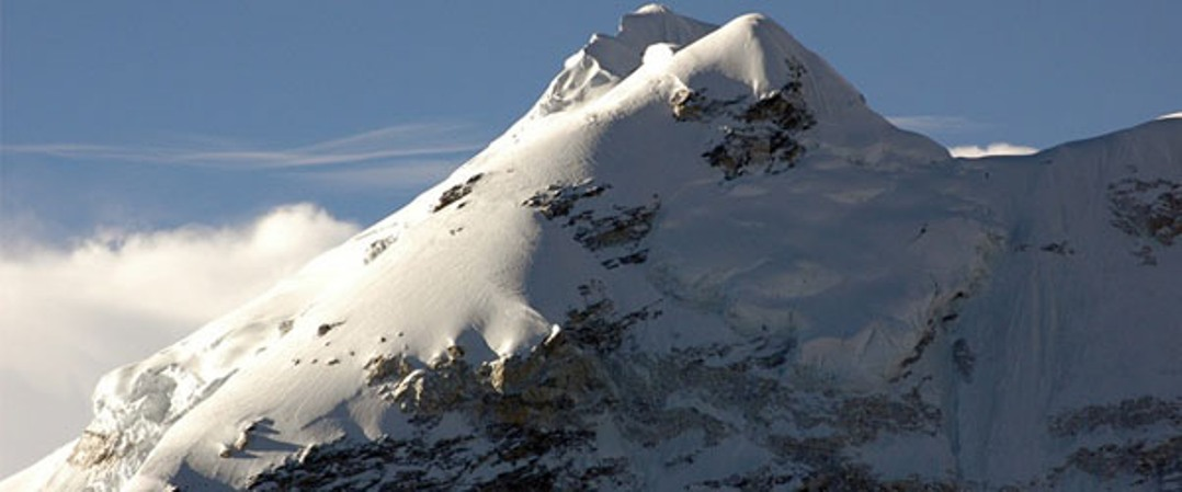 Mt. Baruntse Expedition (7129m)